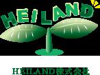 HEILAND株式会社
